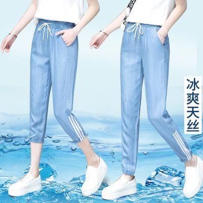 天丝牛仔裤九分束脚裤女薄款女裤2020夏季新款显瘦七分裤休闲夏裤