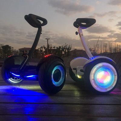 新款智能平衡车儿童学生成人越野两轮电动代步车小孩双轮腿控带杆
