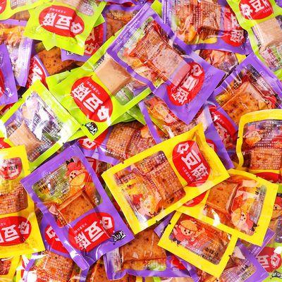避孕套冈本香辣豆干豆腐干零食大礼包小包装散装小吃零食湖南特产