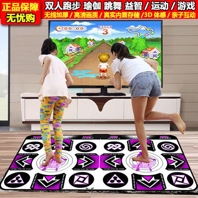 抖音跑步无线跳舞毯单人双人家用3D体感跳舞机健身垫舞蹈电视瘦身