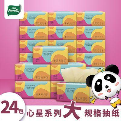 24包心星本色竹浆纸巾抽纸批发整箱餐巾纸卫生纸抽大号家用家庭装