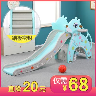 儿童滑梯婴儿玩具宝宝滑滑梯室内家用乐园游乐场组合小型加厚加长