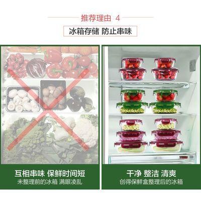 【2件套送包】创得耐热玻璃饭盒微波炉可用保鲜盒成人密封便当碗