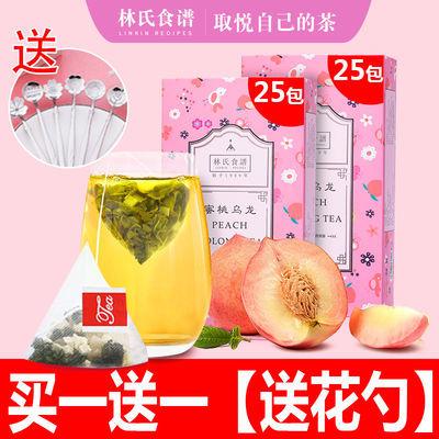 送花勺】蜜桃白桃乌龙花果蜜花茶包组合学生减泡水果茶肥网红饮品