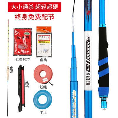 炫鱼龙纹鲤鱼竿28调鱼竿手竿钓鱼竿台钓竿长节4.5米超轻超硬套装