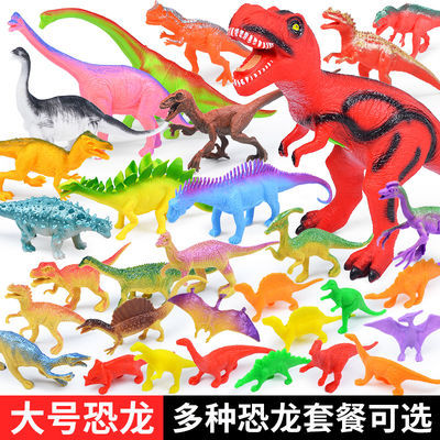 儿童恐龙玩具软胶套装仿真模型霸王龙侏罗纪恐龙世界玩具大号男孩
