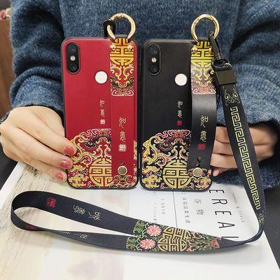 小米8手机壳5x/5s/5女中国风挂绳支架米6/6x/8se/4硅胶全包手机套