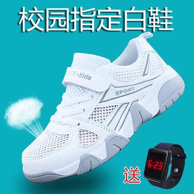 32151/夏季男童网鞋白色运动鞋小学生中大童透气单网儿童鞋子男孩小白鞋
