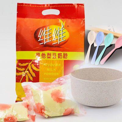 维维豆奶粉 760g维他型豆奶粉营养早餐冲调豆浆饮品320g维维豆奶
