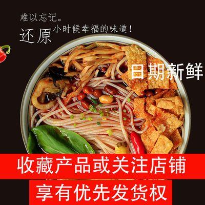 正宗江西米粉干特产批发南昌炒粉米线速食桂林过桥米粉螺蛳粉粉丝