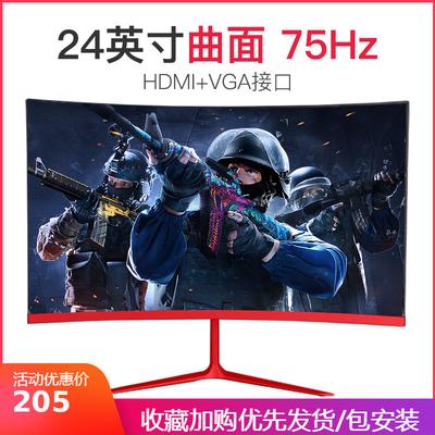 全新19英寸22/24寸27电脑液晶显示器HDMI监控PS4高清屏幕非二手20
