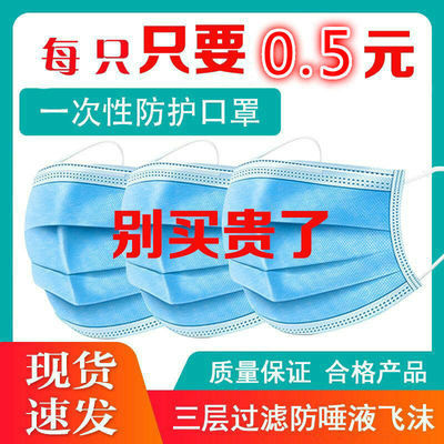 https://t00img.yangkeduo.com/goods/images/2020-05-15/5f63e65d50842d10d4dae5b7b32e87db.jpeg