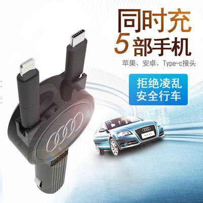 车载充电器一拖三汽车伸缩三合一快充汽车充多功能转换插头点烟器