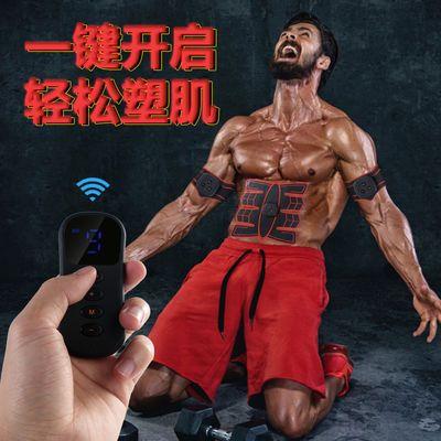 腹肌贴锻炼运动减肥瘦肚子充电健身仪抖抖机神器懒人健身器材家用