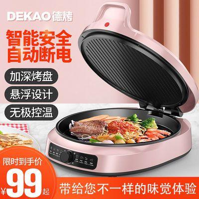 德烤正品电饼铛家用双面加热煎饼机加深加大薄饼机电烙饼锅烤肉机