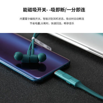 华为原装蓝牙耳机freelace 真无线运动跑步通话磁吸长续航mateP30