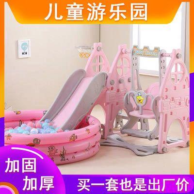 儿童滑滑梯室内秋千滑梯组合家用小型游乐场宝宝小孩玩具滑梯秋千