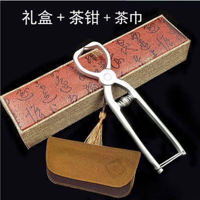 茶钳茶刀开茶砖普洱茶饼工具304不锈钢黑茶刀茶针用茶具茶道配件