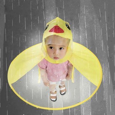 抖友家儿童飞碟抖音小黄人新款小黄鸭小猪佩奇雨具雨衣雨伞雨帽5
