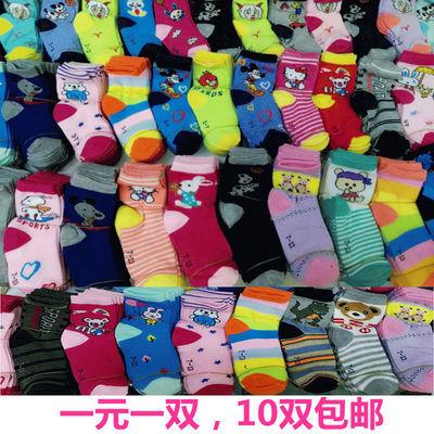 【一元一双】儿童卡通袜秋冬款宝宝涤棉中筒袜子婴儿动物组合袜子