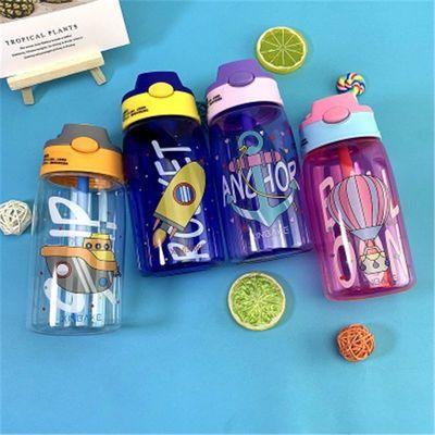 儿童鸭嘴式吸管塑料水杯宝宝学生幼儿园喝水便携运动水壶夏季男女