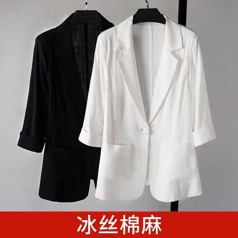 短款夏季小西装外套女韩版修身显瘦大码七分袖薄款休闲防晒服上衣
