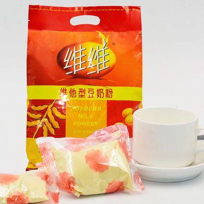 维维豆奶粉760g维他型豆奶粉营养早餐豆浆速溶袋装豆奶320g可选