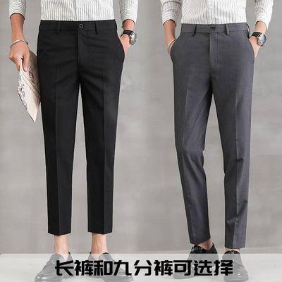 春季西裤男九分韩版修身潮流宽松裤子黑色薄款男士休闲西装裤学生