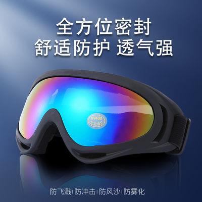 X400风镜骑行摩托车护目镜户外运动滑雪镜自行车防风沙CS战术眼镜