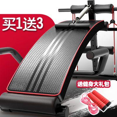 多德士仰卧起坐健身器材家用多功能仰卧板哑铃凳腹肌运动辅助器材