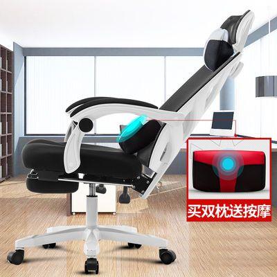 电脑椅现代简约人体办公椅子家用休闲座椅可躺老板转椅游戏电竞椅