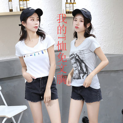 72953/女棉自带胸垫T恤女外穿罩杯一体宽松印花短半袖休闲打底衫家居服