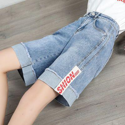 五分阔腿牛仔裤女高腰2020夏季薄款宽松显瘦直筒短裤港味5分中裤