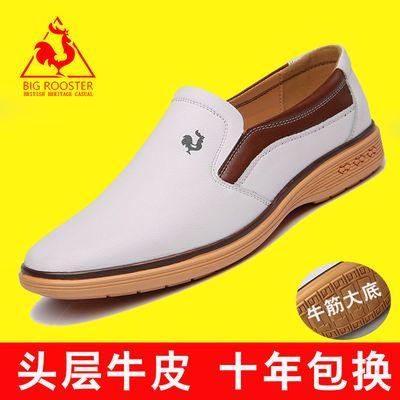 头层牛皮真皮小白鞋男透气舒适一脚蹬男士休闲皮鞋中老年爸爸鞋