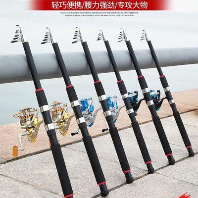 海竿套装钓鱼竿抛竿甩竿远投竿鱼杆海杆渔具直接钓鱼全套