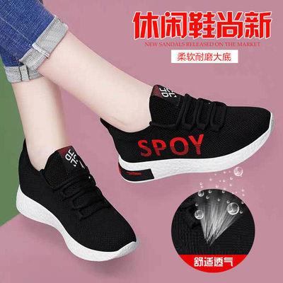 夏季网鞋女透气软底黑色运动鞋女学生韩版轻便百搭休闲跑步妈妈鞋