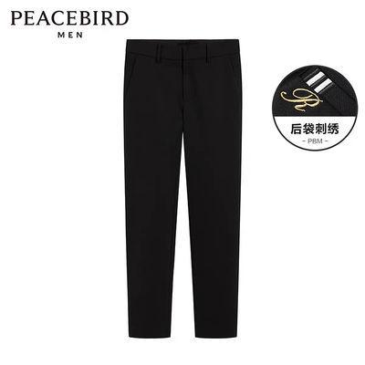 【商场同款】太平鸟男装 西裤男直筒修身商务正装休闲韩版裤子