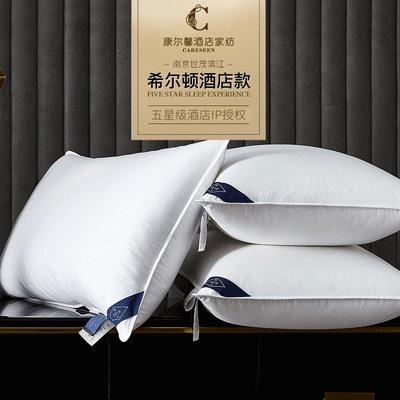 【世茂希尔顿IP授权款】五星级酒店同款全棉75%白鹅绒枕芯一只装