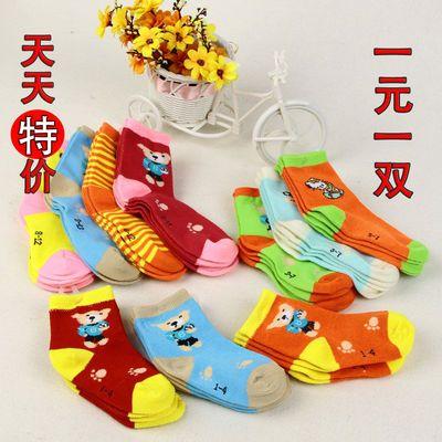 【一元一双】秋冬款儿童纯棉袜子男童女童中筒袜子婴幼儿宝宝袜子