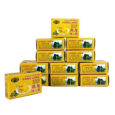 避孕套冈本3盒*42小盒越南黄龙绿豆糕410g传统糕点童年休闲零食甜