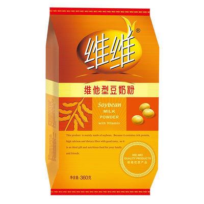 维维豆奶粉760g×3袋 维他型豆奶粉营养早餐豆浆速溶袋装豆奶360g