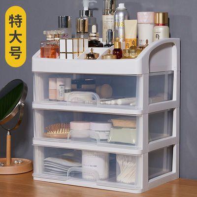 【破损包赔】桌面化妆品收纳盒塑料抽屉首饰收纳盒大号梳妆台置物