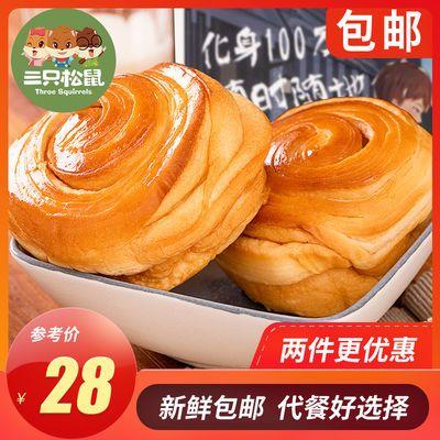 【三只松鼠-手撕面包1kg】零食早餐面包代餐送人约23包