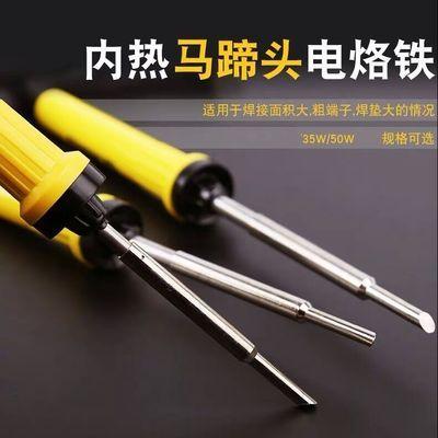 内热式电烙铁马蹄头35w50w焊锡套装电焊电子维修工具包邮