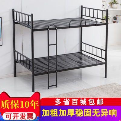 宿舍二层床简易铁架床简约上下铺两层床员工双层铁板床成人高低床