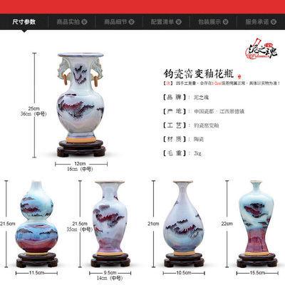 仿古官窑钧瓷家居饰品陶瓷工艺品客厅装饰品花瓶创意礼品酒柜摆