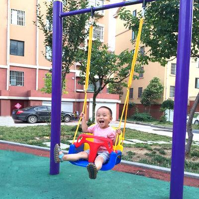 儿童户外吊椅荡秋千室内外家用吊椅宝宝三合一玩具小孩秋千吊篮