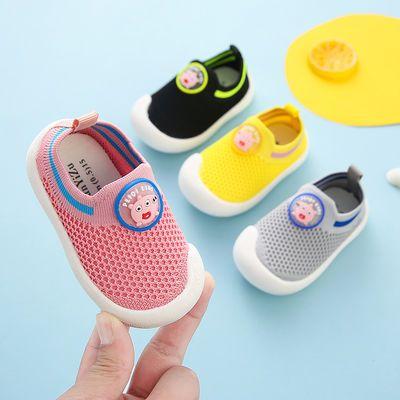 小猪佩奇宝宝春夏学步鞋0-3岁婴幼儿透气网面凉鞋儿童软底防滑鞋