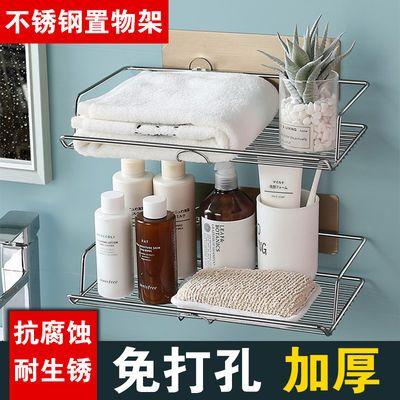 304不锈钢厨房置物架卫生间收纳架免打孔浴室洗漱台墙上壁挂整理