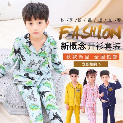儿童睡衣男童春秋季薄款纯棉开衫长袖套装小中大童女孩童装家居服